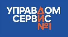 Управляющая Компания Управдом-Сервис №1