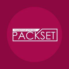 Packset