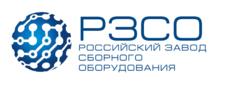 Российский завод сборного оборудования
