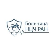Больница Научного Центра РАН в Черноголовке