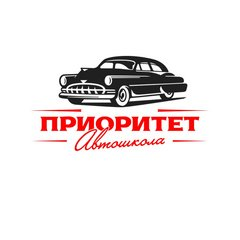 ЧУДПО Приоритет Авто