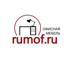 РУМОФ