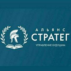 Альянс Стратег Казахстан и Центральная Азия