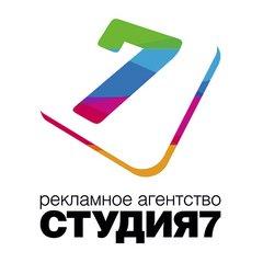 Барыкин Егор Александрович