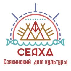 Филиал МБУК ЯЦКС Сеяхинский дом культуры