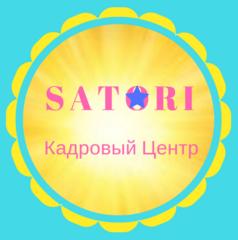 САТОРИ, Кадровый Центр
