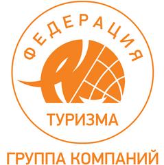 ГРАНД-трэвел ГК Федерация туризма