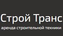 СтройТранс