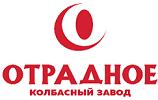 Колбасный Завод Отрадное