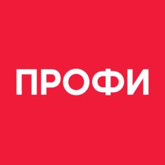 Профи (profi.ru)