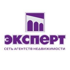 ЭКСПЕРТ - ЗЕЛЕНАЯ РОЩА
