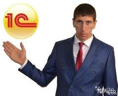 Боровой Александр Юрьевич