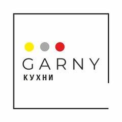 GARNY, сеть кухонных салонов