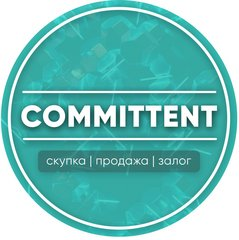 COMMITTENT