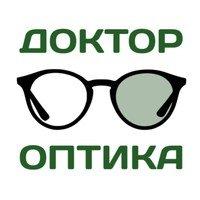Роял-Оптика