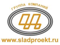 СЛАД-проект