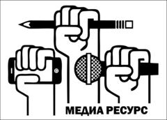 Медиа ресурс