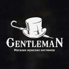 Алексеев Никита Андреевич