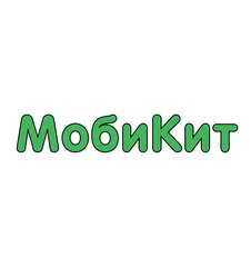 МобиКит