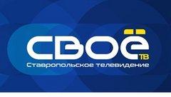 ГАУ СК Ставропольское телевидение