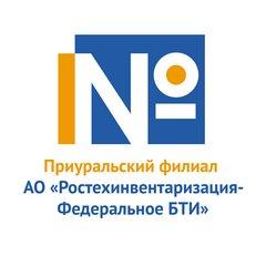 Приуральский филиал АО Ростехинвентаризация-Федеральное БТИ