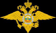 ОМВД по району Коньково г.Москвы