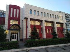УКС администрации г. Новокузнецка