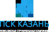 Поволжская строительная компания Казань