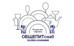 ОБЩЕПИТснаб подразделение г Севастополь