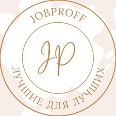 JOBPROFF