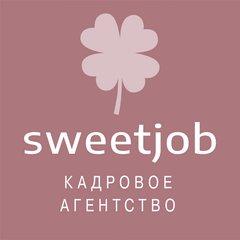 Кадровое агентство Sweetjob
