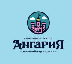 Ангария Кидс Москоу