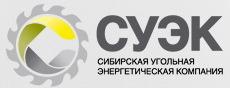 СУЭК, Сибирская Угольная Энергетическая Компания