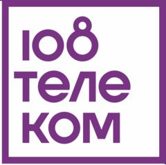 108 Телеком