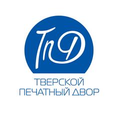 Тверской Печатный Двор