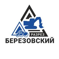 Разрез Березовский