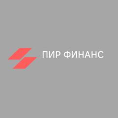 ПИР ФИНАНС, ОП г. Аксай
