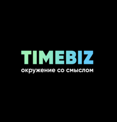 TIMEBIZ CLUB