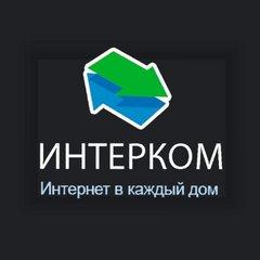ИНТЕРКОМ