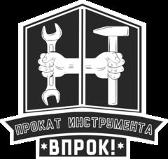 Центр проката Впрок!