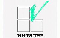ИНТАЛЕВ, группа компаний