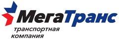 Транспортная компания МТ