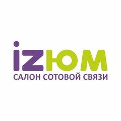 Сеть салонов сотовой связи ИЗЮМ