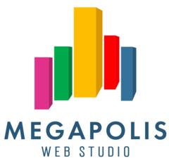 Веб-студия MEGAPOLIS