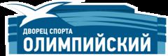 МАУ ДС Олимпийский