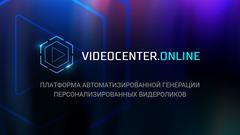 Videocenter