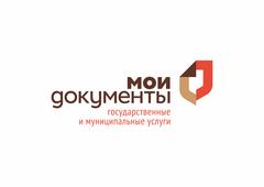 ГБУ ТО Многофункциональный центр предоставления государственных и муниципальных услуг