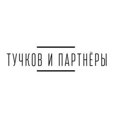Тучков и партнёры, Коллегия адвокатов города Москвы