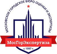 МосГорЭкспертиза