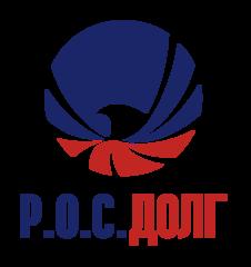 Агентство Р.О.С.долгЪ